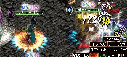RedStone 12.05.04[00]