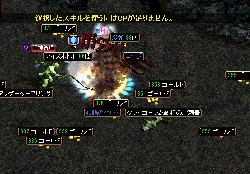 RedStone 12.05.01[04]