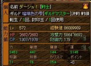 RedStone 11.01.25[01].jpg