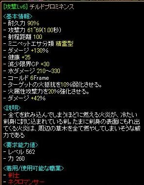 RedStone 11.01.25[02].jpg