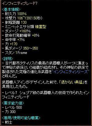 RedStone 11.01.25[07].jpg
