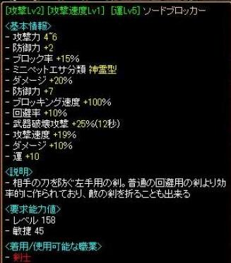 RedStone 11.01.25[03].jpg