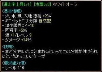 RedStone 11.01.25[06].jpg
