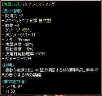 RedStone 11.01.25[10].jpg
