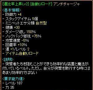 RedStone 11.01.25[11].jpg
