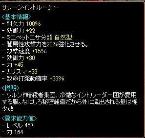 RedStone 11.01.25[09].jpg