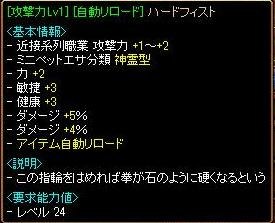 RedStone 11.01.25[12].jpg