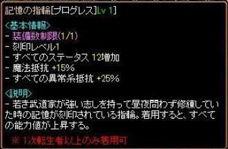 RedStone 11.01.25[14].jpg