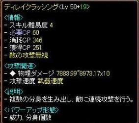 RedStone 11.01.25[17].jpg