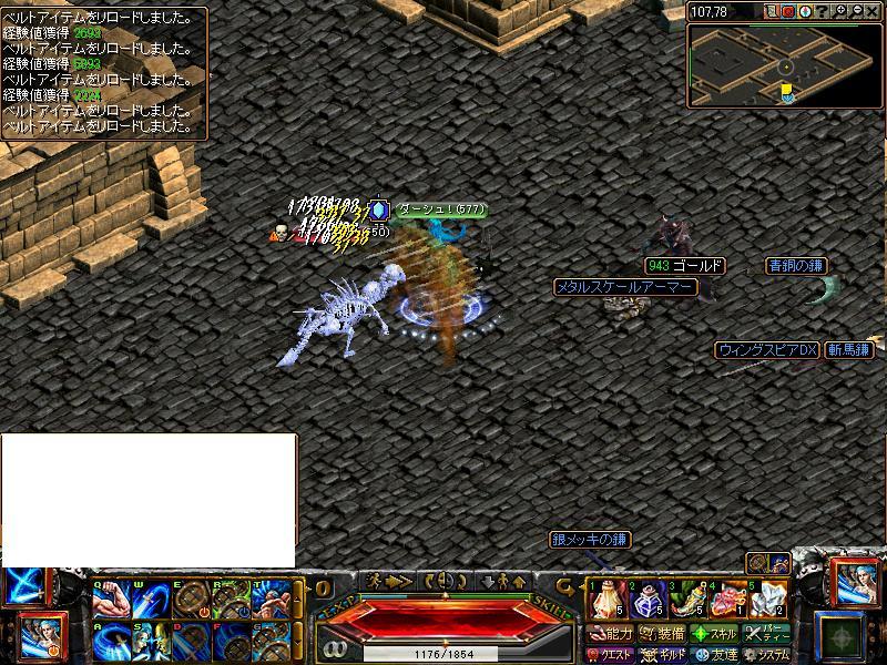 RedStone 11.02.02[03].jpg
