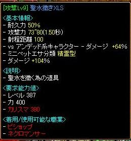 RedStone 11.02.04[03].jpg
