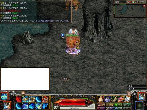RedStone 11.02.09[00].jpg