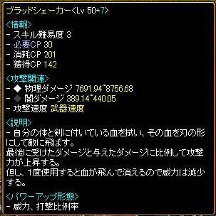 RedStone 11.02.08[08].jpg