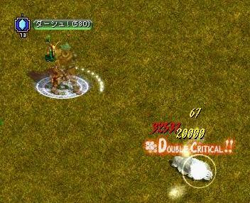 RedStone 11.02.08[07].jpg