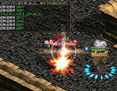 RedStone 11.03.07[00].jpg