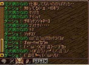 RedStone 11.05.08[00].jpg
