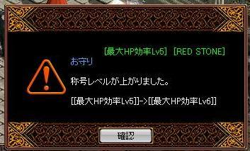 RedStone 11.05.25[04].jpg