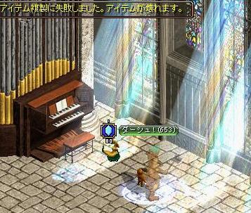 RedStone 11.05.28[01].jpg