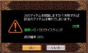 RedStone 11.06.13[02].bmp