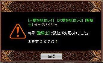 RedStone 11.06.24[01].jpg