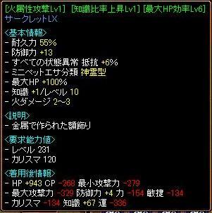 RedStone 11.07.02[07].jpg