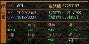 RedStone 11.07.21[01].jpg