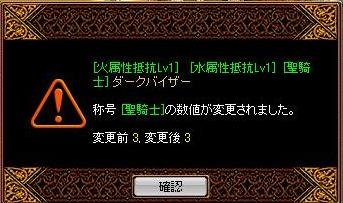 RedStone 11.08.13[01].jpg