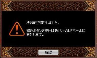 RedStone 11.08.20[03].jpg