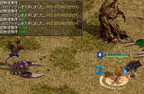 RedStone 11.09.25[01].jpg