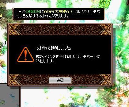 RedStone 11.09.24[01].jpg