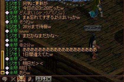 RedStone 11.10.02[00].jpg