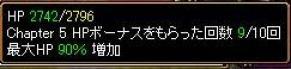 RedStone 11.10.04[02].jpg