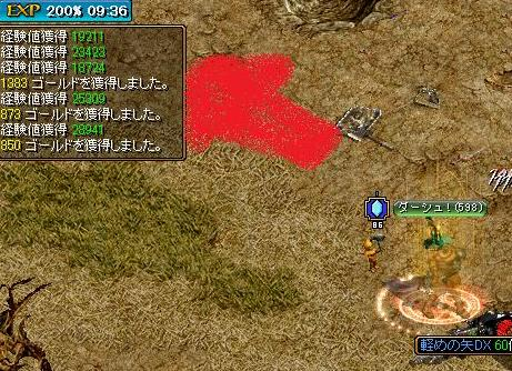 RedStone 11.10.10[00].jpg