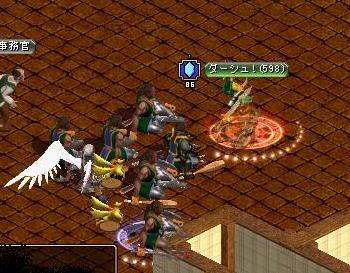 RedStone 11.10.09[01].jpg
