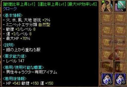 RedStone 11.10.18[02].jpg