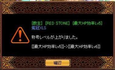RedStone 11.10.19[01].jpg