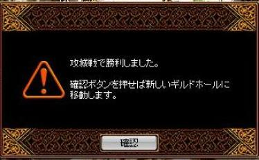RedStone 11.10.22[00].jpg