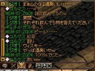 RedStone 11.11.02[02].jpg