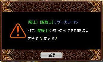 RedStone 11.11.08[03].jpg