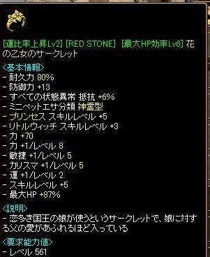 RedStone 11.11.15[00].jpg