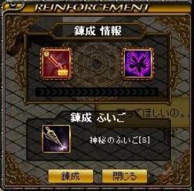 RedStone 11.12.04[01].jpg