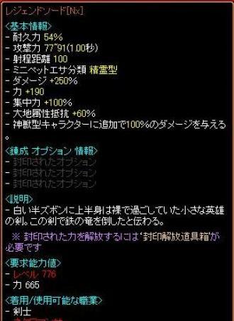 RedStone 11.12.04[04].jpg