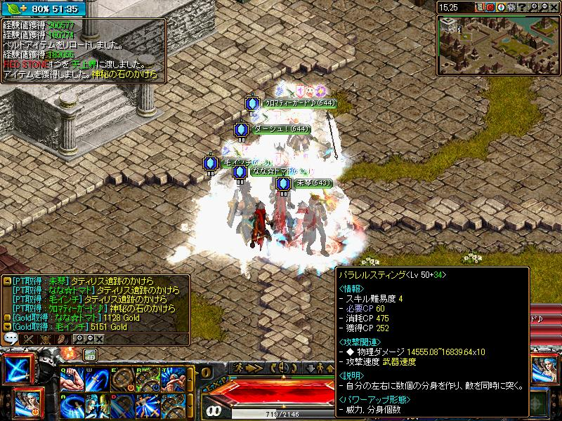 RedStone 11.12.06[00].jpg