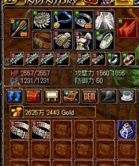 RedStone 11.12.21[01].jpg