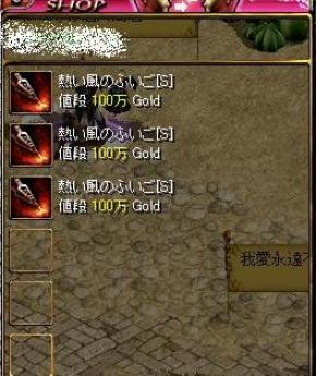 RedStone 11.12.22[01].jpg