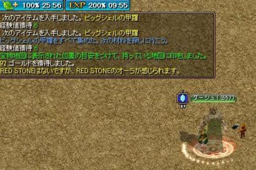 RedStone 11.12.30[00].jpg