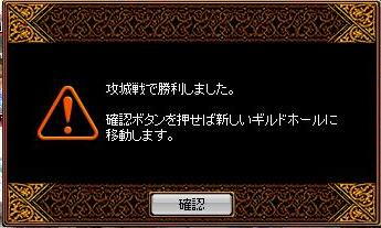 RedStone 12.01.07[01].jpg