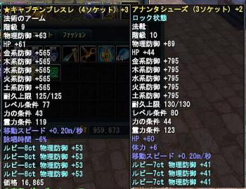 20111011d_convert_20111011162703.jpg