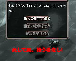 20111013d.jpg
