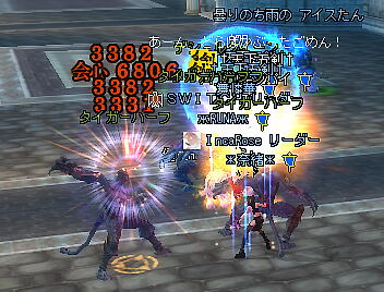 20111016g.jpg